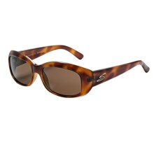Serengeti Bianca Sunglasses - Polarized, Photochromic Glass Lenses (For Women) in Vintage Tortoise/Drivers - Closeouts