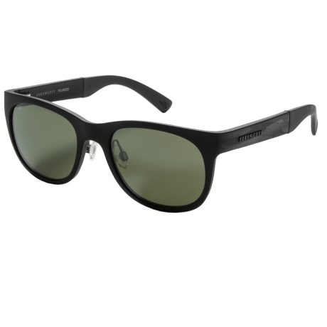 Serengeti Milano Sunglasses - Polarized, Photochromic Glass Lenses in Metallic Stripe/555 Nm