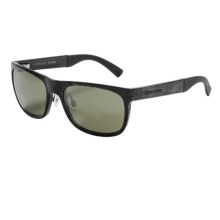 Serengeti Nico Sunglasses - Polarized Glass Lenses in Shiny Grey Marble/555 Nm - Closeouts