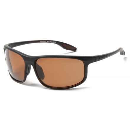 Serengeti Ponza Sunglasses - Polarized, Photochromic Lenses in Sanded Dark Rootbeer - Closeouts