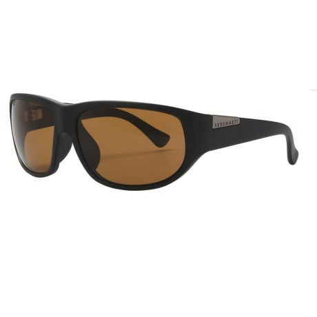 Serengeti Salerno II Sunglasses - Polarized, Photochromic in Satin Black/555 Nm