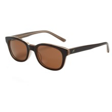 Serengeti Serena Sunglasses - Polarized, Photochromic Glass Lenses in Burnt Almond Lam/Drivers - Closeouts