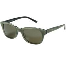 Serengeti Serena Sunglasses - Polarized, Photochromic Glass Lenses in Creme Stripe/Black 555 Nm - Closeouts