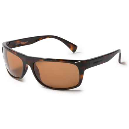 Serengeti Sport Misano Sunglasses - Polarized, Photochromic in Shiny Dark Tortoise - Overstock