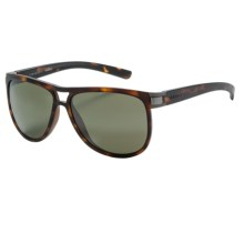 Serengeti Verdi Sunglasses - Polarized, Photochromic Glass Lenses in Satin Tortoise/555Nm - Closeouts
