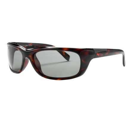 Serengeti Verucchio Sunglasses - Polarized, Photochromic, Polar PhD Lenses in Dark Tortoise/Phd Cpg