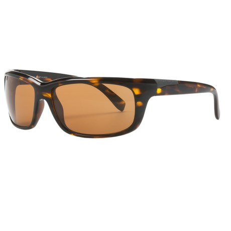 Serengeti Vetera Sunglasses - Polarized, Photochromic, Polar PhD Lenses in Dark Tortoise/Phd Drivers