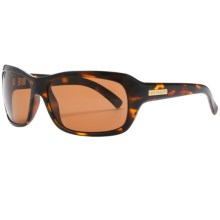 Serengeti Vittoria Sunglasses - Polarized, Photochromic in Dark Tortoise/Drivers - Closeouts