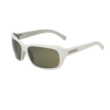 Serengeti Vittoria Sunglasses - Polarized, Photochromic in White/Silver/555Nm