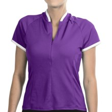 Shebeest Bellissima Cycling Shirt - UPF 50+, Short Sleeve  (For Women) in Amethyst - Closeouts