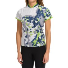 Shebeest Bellissima Monarch Cycling Jersey - UPF 45+, Zip Neck, Short Sleeve (For Women) in Cobalt - Closeouts