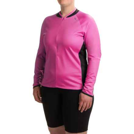 Shebeest Bellissima Solid Cycling Jersey - UPF 45+, Zip Neck, Long Sleeve (For Plus Size Women) in Orchid - Closeouts