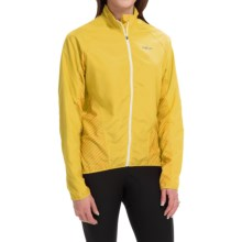 Shebeest Cascade Wind Shell Cycling Jacket - UPF 45+ (For Women) in Sun - Closeouts