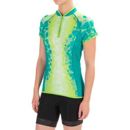 Shebeest Divine Cycling Jersey - UPF 25+, Zip Neck, Short Sleeve (For Women) in Lava Aquamarine - Closeouts