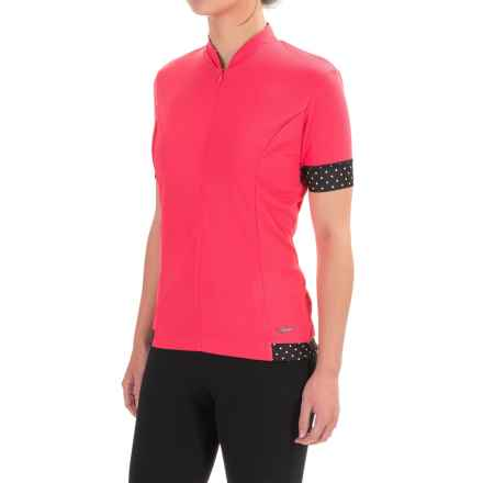 Shebeest S-Cut Cycling Jersey - UPF 45+, Short Sleeve (For Women) in Watermelon - Closeouts