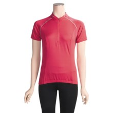 Shebeest S-Cut X-Static® Cycling Jersey - Zip Neck, Short Sleeve (For Women) in Shock Pink - Closeouts