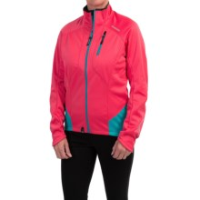 Shimano High-Performance Windbreak Cycling Jacket (For Women) in Teaberry - Closeouts