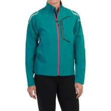 Shimano Hybrid/Convertible Cycling Jacket (For Women) in Emerald Green - Closeouts