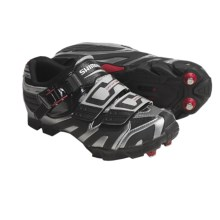 Shimano M161 Mountain Bike Shoes (For Men and Women) in Grey - Closeouts