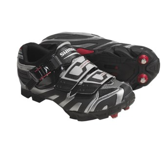 Shimano M161 Mountain Bike Shoes (For Men and Women) in Grey