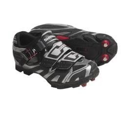 Shimano M161 Mountain Bike Shoes - SPD (For Men and Women) in Grey