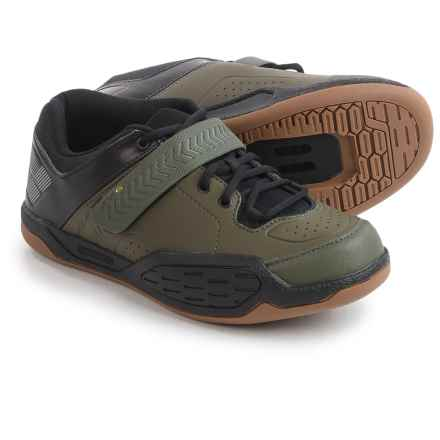 Shimano SH-AM5 Mountain Bike Shoes - SPD (For Men and Women) in Army Green - Closeouts