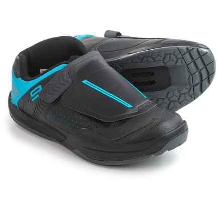 Shimano SH-AM9 Mountain Bike Shoes - SPD (For Men and Women) in Black - Closeouts