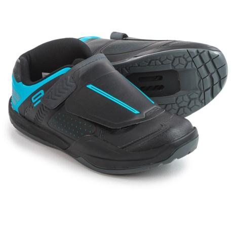 Shimano SH-AM9 Mountain Bike Shoes - SPD (For Men and Women)
