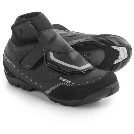 Shimano SH-MW7 Mountain Bike Shoes - SPD (For Men and Women) in Black - Closeouts