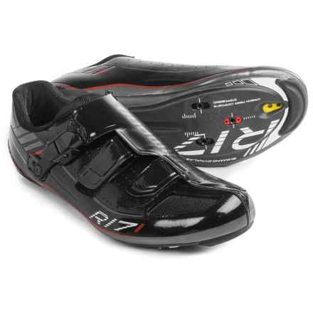 Shimano SH-R171 Road Cycling Shoes - 3-Hole (For Men and Women) in Black - Closeouts