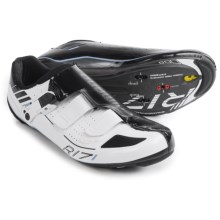 Shimano SH-R171 Road Cycling Shoes - 3-Hole (For Men and Women) in White - Closeouts