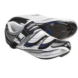 Shimano SH-R190 Road Cycling Shoes - 3-Hole (For Men and Women) in White