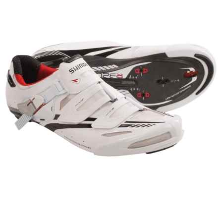 Shimano SH-R320 Road Cycling Shoes - 3-Hole (For Men) in White - Closeouts