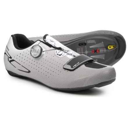 e8804ac32fd Shimano SH-RC7 Cycling Shoes (For Men) in White - Closeouts