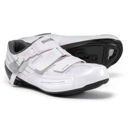 Shimano SH-RP3W Cycling Shoes - SPD (For Men) in White - Closeouts