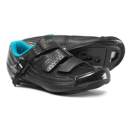 Shimano SH-RP3W Cycling Shoes - SPD (For Women) in Black - Closeouts