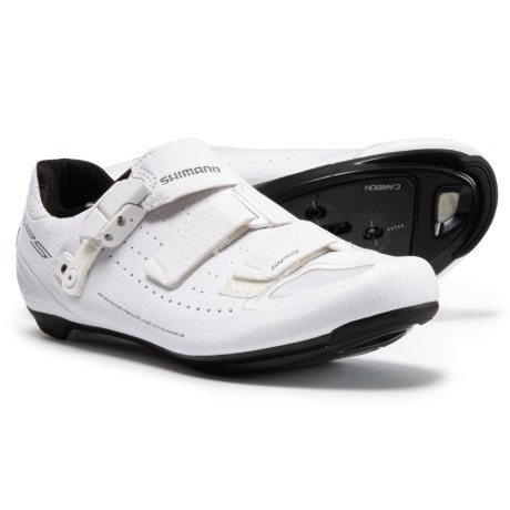 Shimano SH-RP5 Road Cycling Shoes (For Men and Women) in White