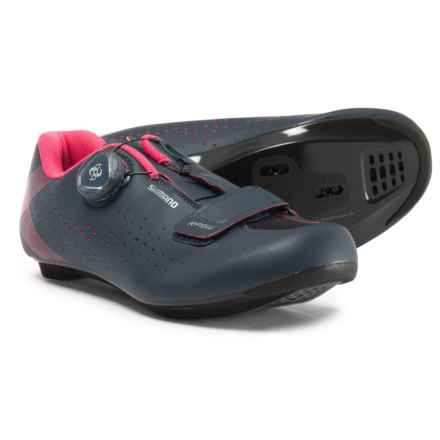 Shimano SH-RP5W Road Cycling Shoes - SPD, 3-Hole (For Women) in Navy - Closeouts