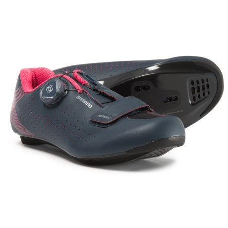 Shimano SH-RP5W Road Cycling Shoes - SPD, 3-Hole (For Women) in Navy