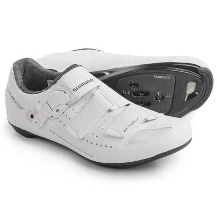 Shimano SH-RP5W Road Cycling Shoes - SPD, 3-Hole (For Women) in White - Closeouts