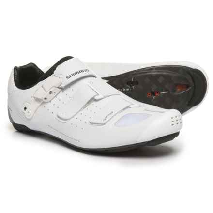 Shimano SH-RP9 Road Cycling Shoes - 3-Hole (For Men and Women) in White - Closeouts
