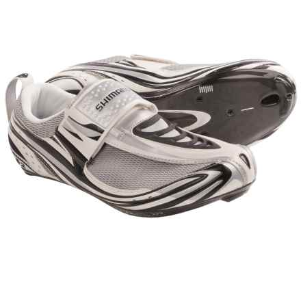 Shimano SH-TR52 Triathlon Cycling Shoes - 3-Hole (For Men) in Black - Closeouts