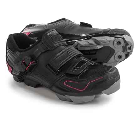 Shimano SH-WM83 Mountain Bike Shoes (For Women) in Black - Closeouts