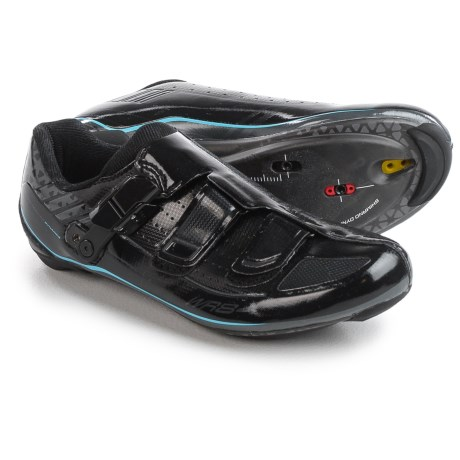 Shimano SH-WR84L Road Cycling Shoes - 3-Hole (For Women) in Black