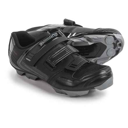 Shimano SH-XC31 Mountain Bike Shoes (For Men and Women) in Black - Closeouts