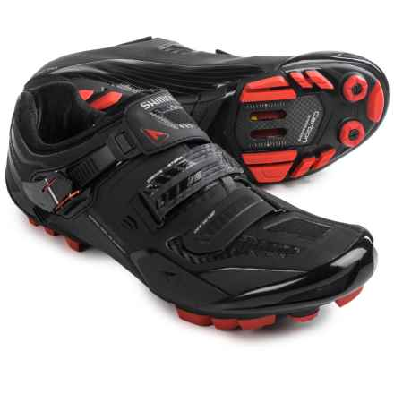 Shimano SH-XC70 Mountain Bike Shoes - SPD (For Men and Women) in Black - Closeouts