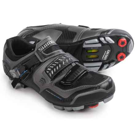Shimano XC61 Mountain Bike Shoes - SPD (For Men and Women) in Black - Closeouts
