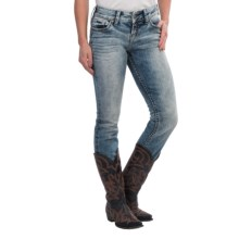 Silver Jeans Suki Straight Leg Jeans - Mid Rise, Stretch Denim (For Petite Women) in Medium Rinse - Closeouts