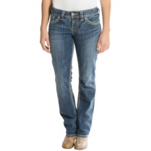 Silver Jeans Suki Surplus Jeans - Mid Rise, Bootcut (For Women) in Dark Wash - Closeouts