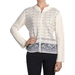 Skadi Alpaca Zip Cardigan Sweater - Textured Collar and Sleeves (For Women) in White